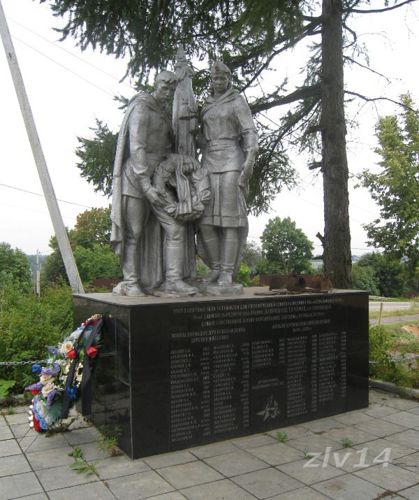 мемориал в д.Никулино